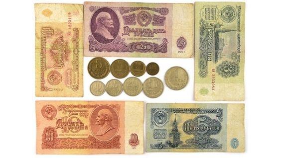 Сколько стоят бумажные деньги СССР