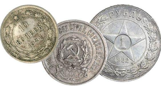 Советские монеты, имеющие ценность. Стоимость монет СССР с 1921 по 1991 года