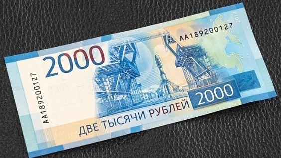 Самая большая купюра в России, дорогие банкноты мира