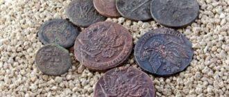 Чемочистить старые монеты в домашних условиях