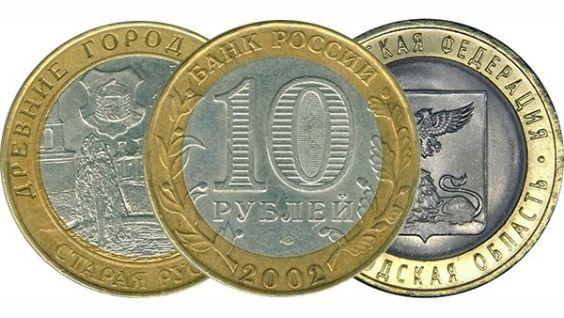 Редкие, дорогие и ценные монеты современной России