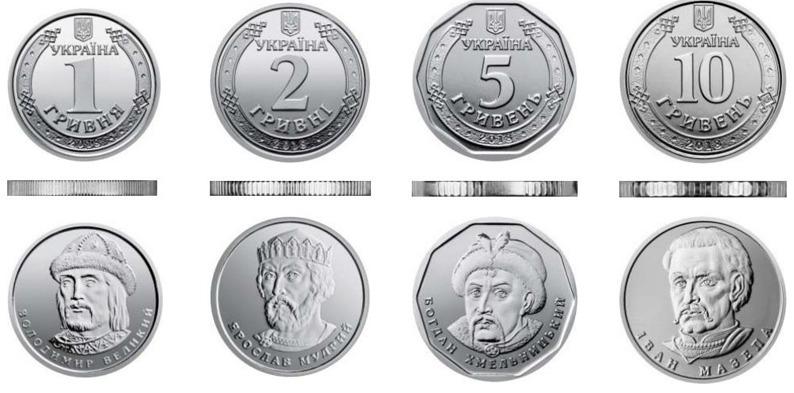 Дизайн украинских монет