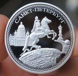 Какие серебряные монеты лучше покупать в России