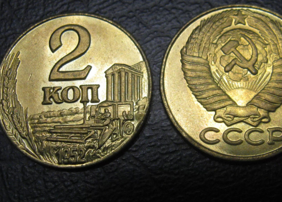 Самые редкие монеты СССР и России