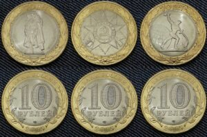 Какие современные монеты России ценятся сегодня