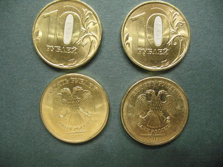 10 рублей 2013 года: цена, разновидность, редкие