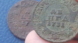 Деньга 1731 года: цена, стоимость монеты, разновидности