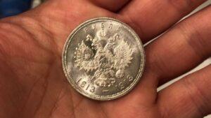 Рубль 1913 года: цена, серебро, Николай