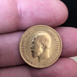 Как распознать оригинал монеты 10 рублей 1901 года