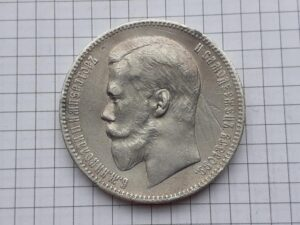 Серебряный рубль 1898 года: цена николаевского рубля