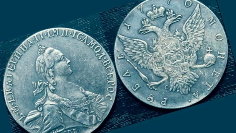 Екатерининские монеты: цена